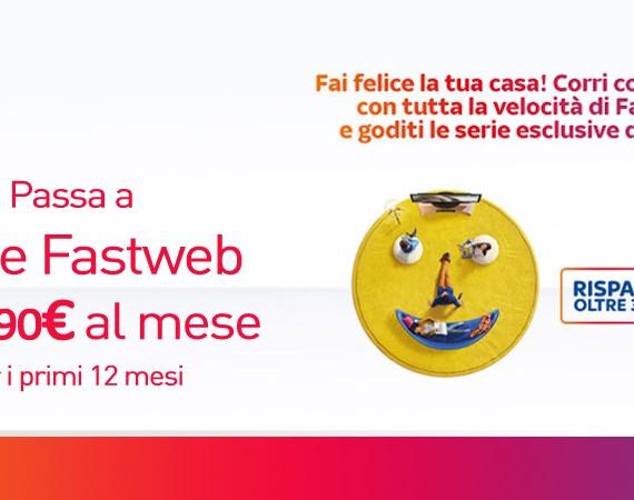 Offerta di Sky e Fastweb a 25,90€/mese per i primi 12 mesi