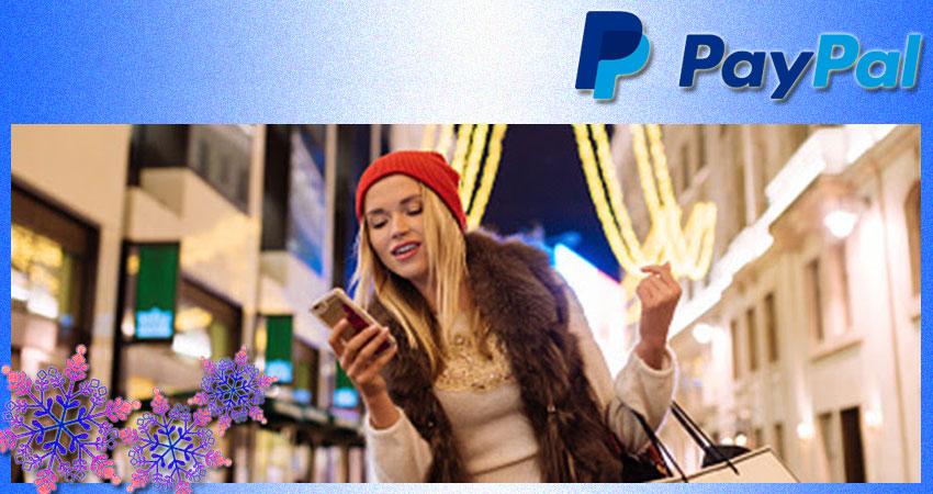 Le Offerte PayPal per Natale 2016: usa PayPal per i tuoi acquisti online, per un Natale ricco di sconti, promozioni, occasioni speciali e tanto altro! © PayPal © OffertaExtrema