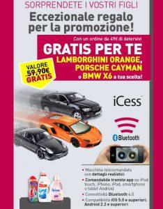 Promozioni Casa Henkel: acquistando 49€ di detersivi su casahenkel.i, ricevi in omaggio una macchina telecomandata a scelta, fino al 30/05/2017. © CasaHenkel.it © OffertaExtrema.com